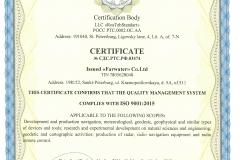 Сертификат-на-английском-001
